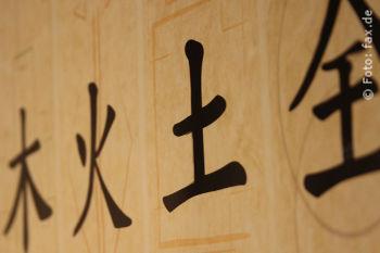Faxen auf Japanisch