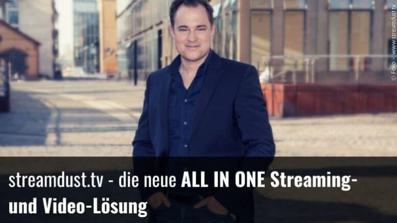 streamdust.tv ALL-IN-ON